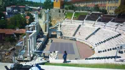 Divadlo v Plovdivu